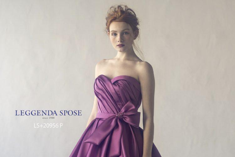 形で魅せるドレス